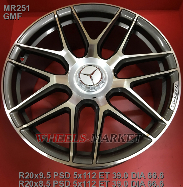 Replica MR251 8.5x19/5x112 D66.6 ET39 GMF